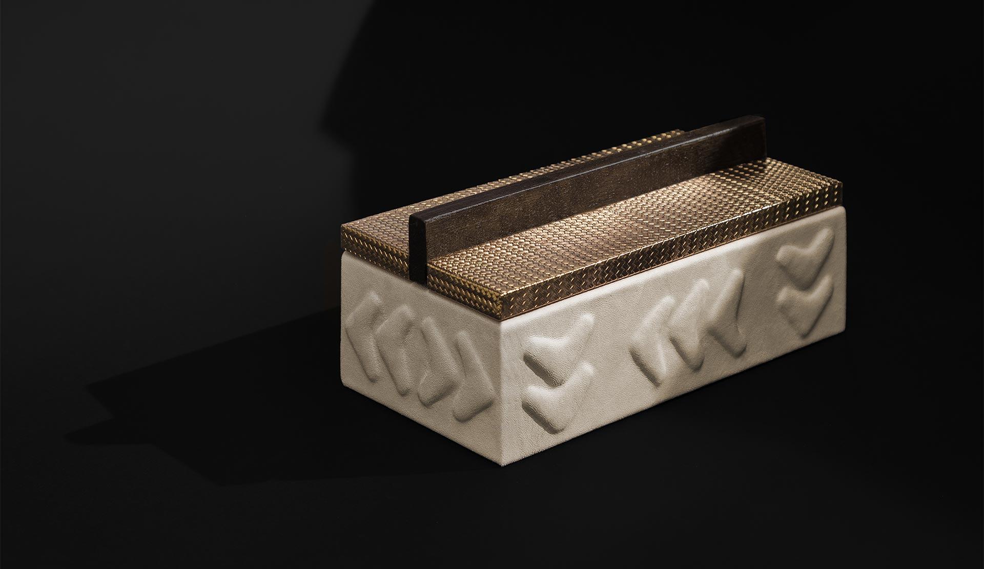 MULUC BOX